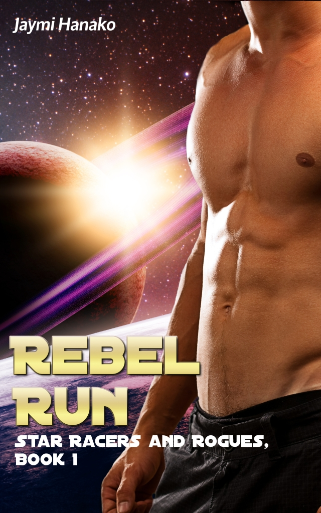 rebel_run